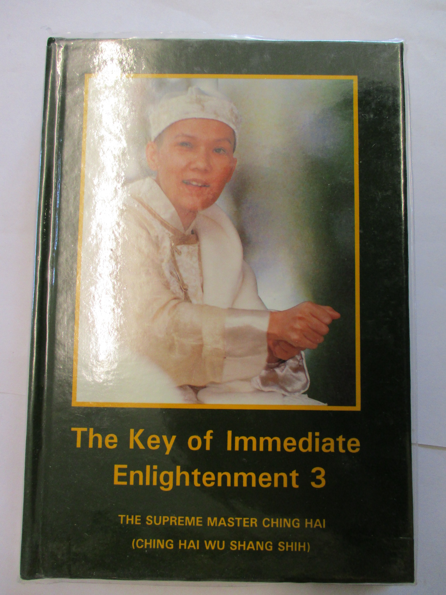 Image for THE KEY TO IMMEDIATE ENLIGHTENMENT 3